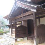2012年11月五家荘