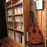 ギター 本棚