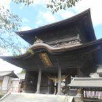 阿蘇神社 夏