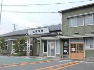 熊本電気鉄道 北熊本駅