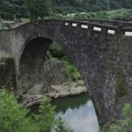 霊台橋(山都町)