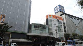 下通り・通町筋(熊本市)