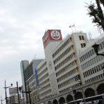 鶴屋・熊本市