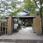 小泉八雲熊本旧居(熊本市中央区)