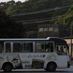 宇土市コミュニティーバス