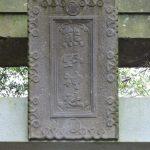 田原熊野座神社(田原坂)