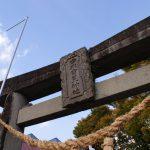 白川水源(白川吉見神社)