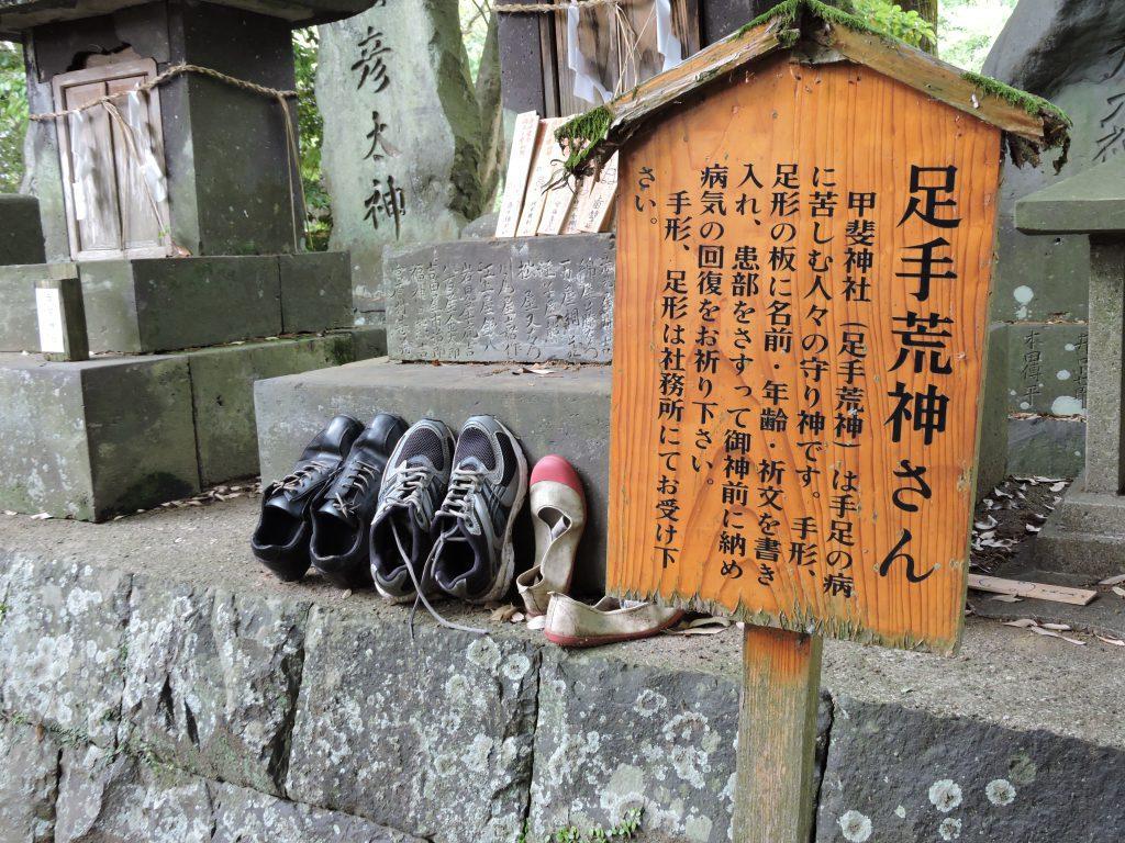 甲斐神社:大宮神社(山鹿市)