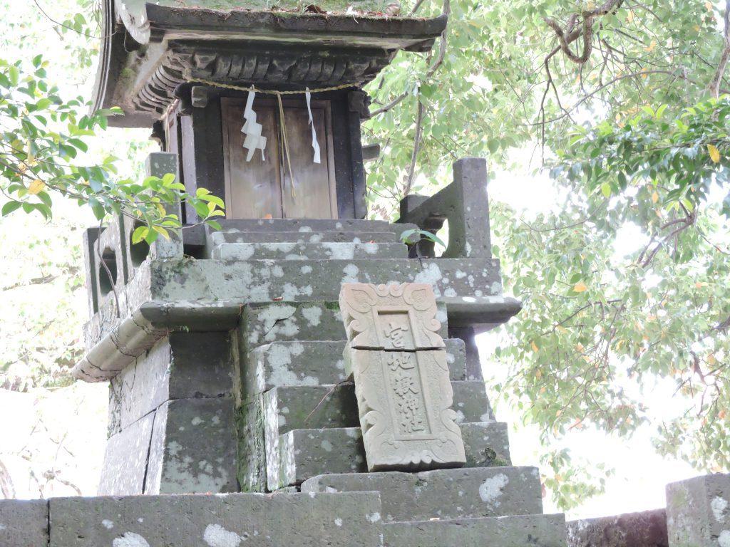 宮地嶽神社:大宮神社(山鹿市)