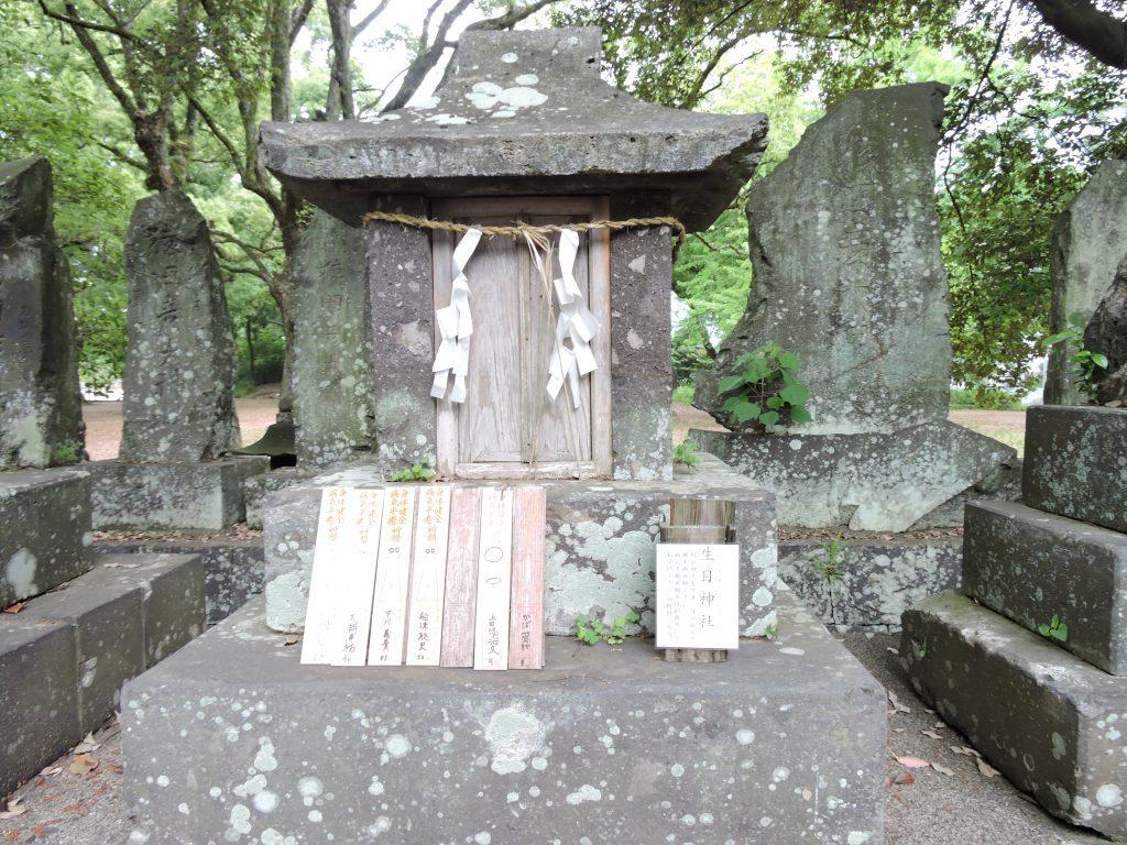 生目神社:大宮神社(山鹿市)