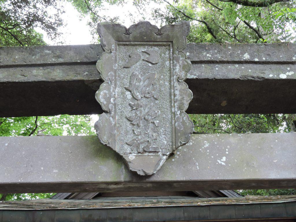 八坂神社:大宮神社(山鹿市)