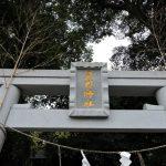 熊野神社(山鹿市中)
