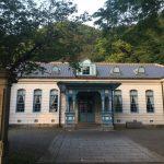九州海技学院本館(旧宇土郡役所庁舎)