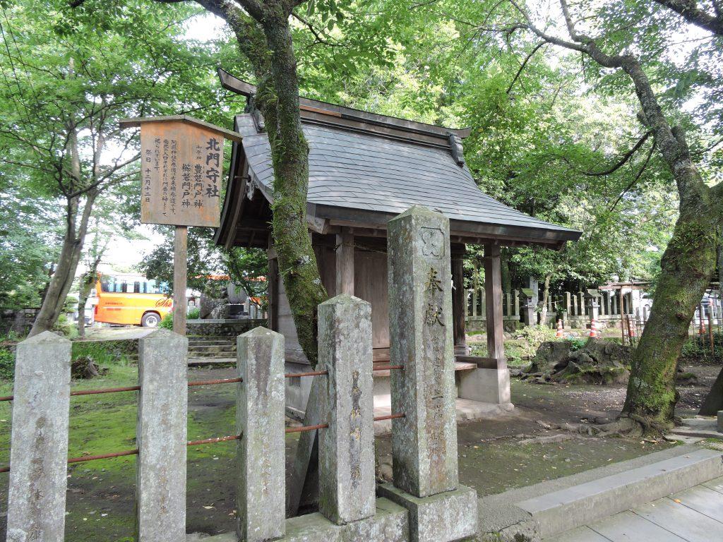 阿蘇神社(阿蘇市)