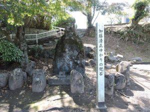 花岡山:兜岩
