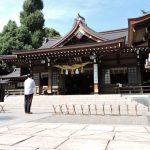 出水神社・水前寺公園成趣園