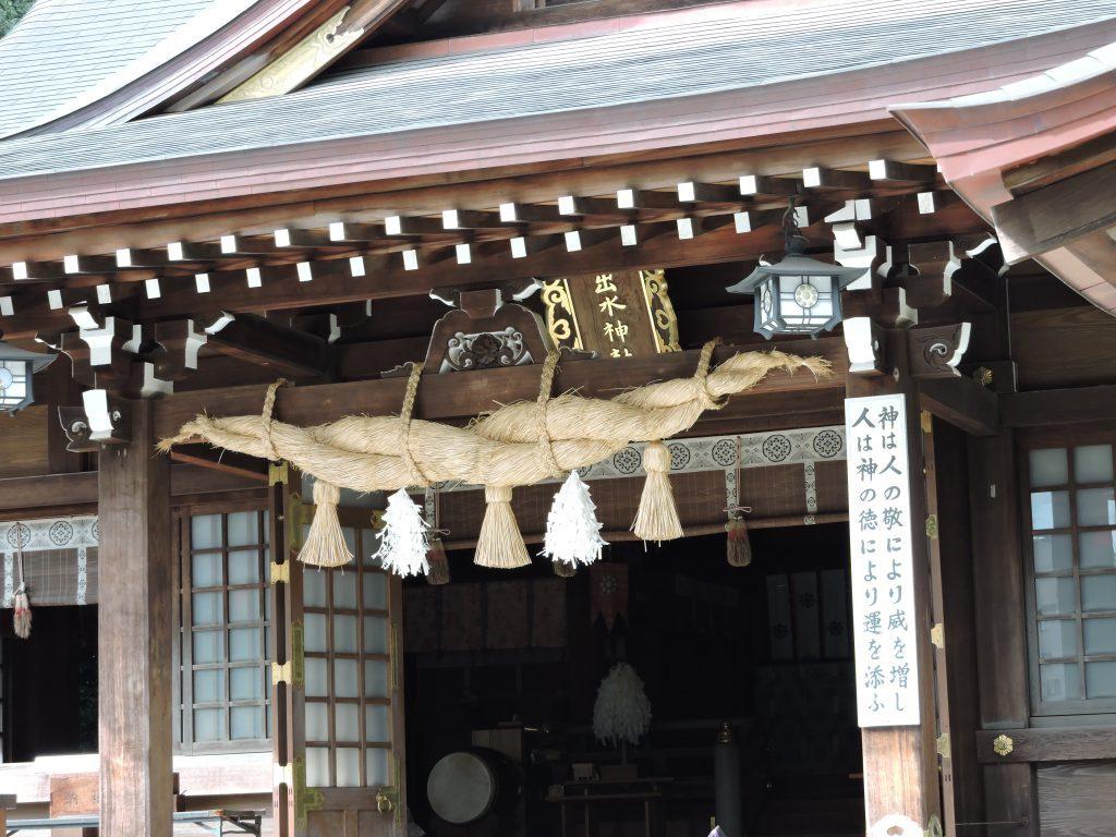 出水神社・拝殿