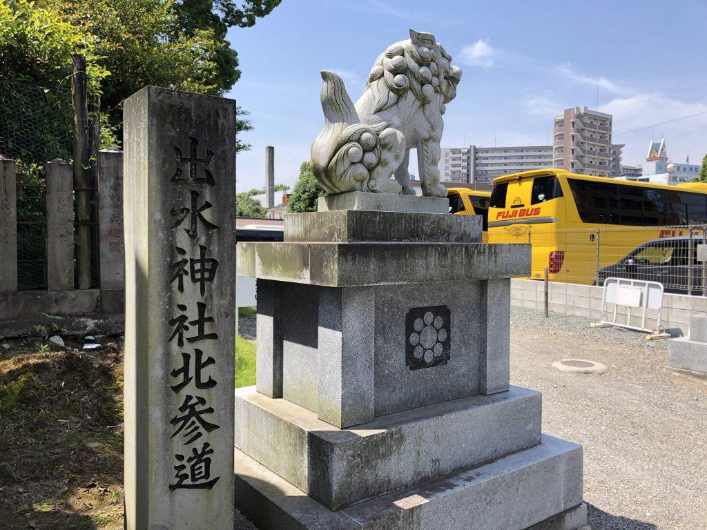 出水神社北参道狛犬吽