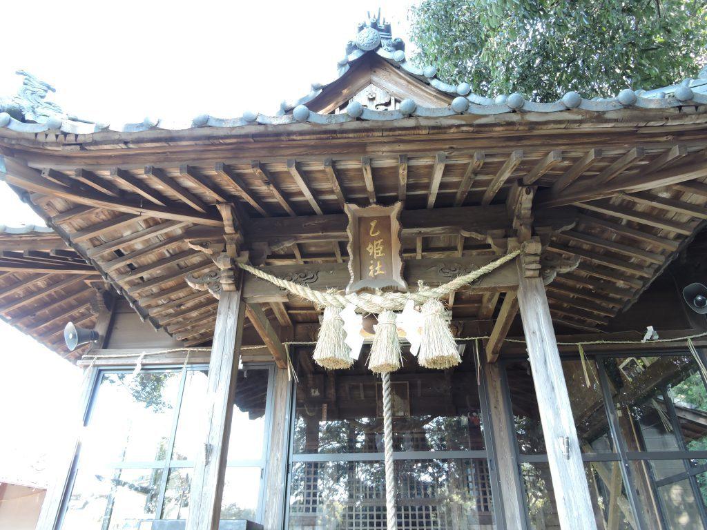 奈我神社乙姫宮 拝殿 篇額