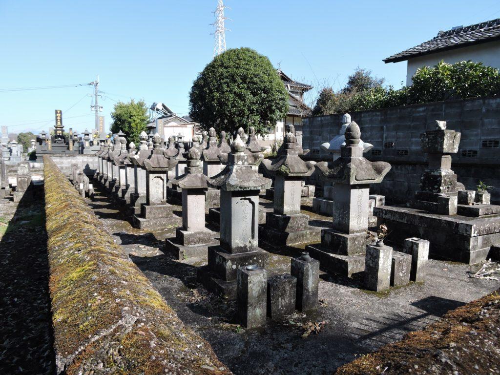 平山菊池家墓所