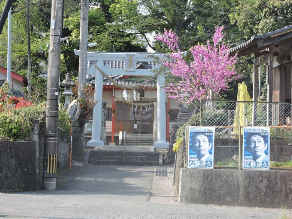 保田窪 菅原神社