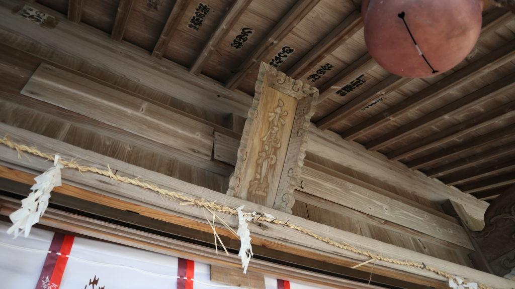永尾劔神社(宇城市・不知火)海の鳥居永尾劔神社(令和元年12月7日)
