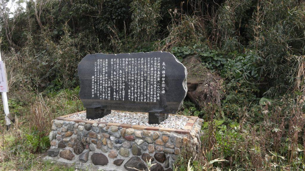 湯島(令和2年2月18日)