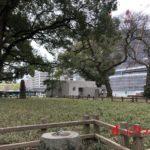 花畑公園・花畑屋敷跡