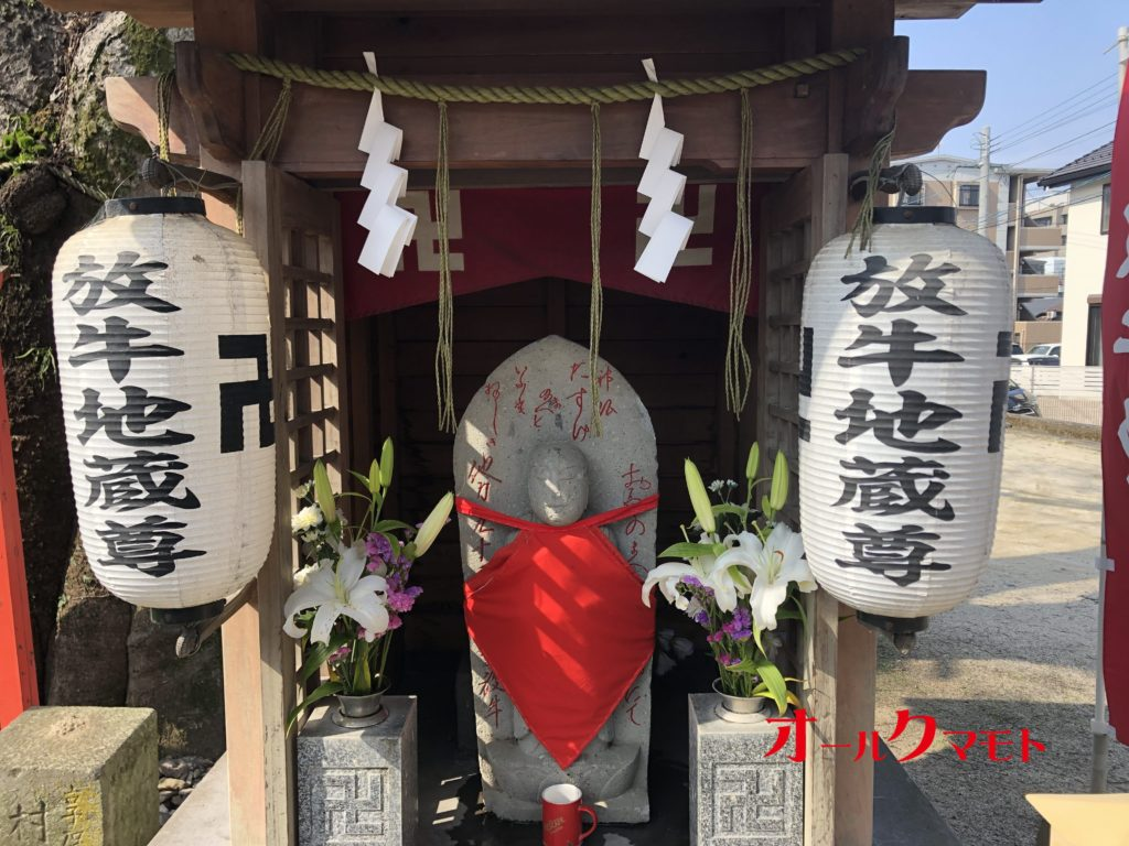 是法神社(平成31年)