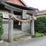 大矢野町登立:八坂神社