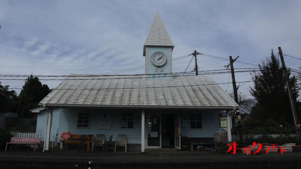 阿蘇白川駅 南阿蘇鉄道